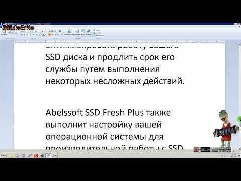 Abelssoft SSD Fresh Plus 2018
