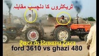 Tractor Tochan Muqabla / Ford 3610 vs Fiat 480 / Tractor Stunt in Punjab