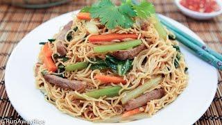 Stir-Fried Egg Noodles (Mi Xao Mem)