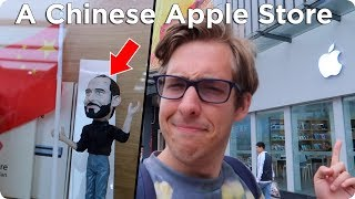 Video Inside a Fake Apple Store in China MP3, 3GP, MP4, WEBM, AVI, FLV April 2018