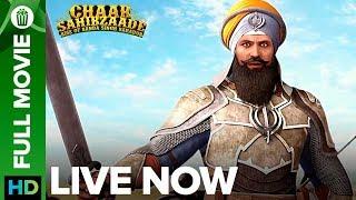 Nonton Chaar Sahibzaade 2: Rise Of Banda Singh Bahadur - Full Movie Live On Eros Now Film Subtitle Indonesia Streaming Movie Download