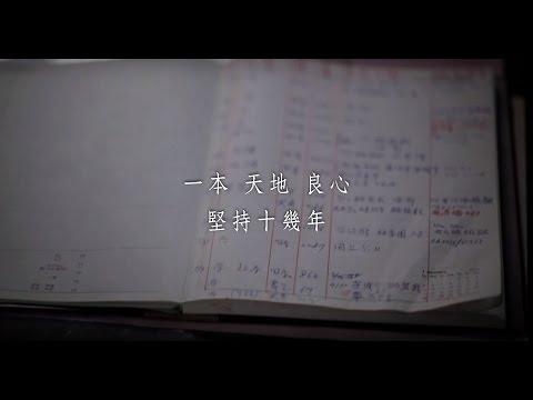 3.15PM OOLONG MINT TEA 3点1刻烏龍薄荷茶 ( 15g )