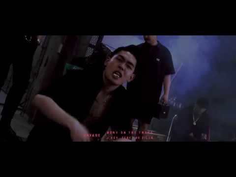 Meny on the track (메니온더트랙) - SAVAGE (feat  J;KEY, ZENE THE ZILLA)