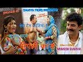 Episode : 65 पीपली कांड  # KUNBA DHARME KA # MUKESH DAHIYA COMEDY# Haryanvi Webseries # DFilms