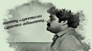 Video Kanneer Poovinte | Lyrical Video | Malayalam | Lalettan | Whatsapp Status MP3, 3GP, MP4, WEBM, AVI, FLV April 2019