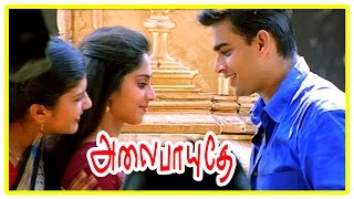 Video Alaipayuthe Scenes | Mangalyam Song | Madhavan and Shalini gets married | Latest Movie Scenes MP3, 3GP, MP4, WEBM, AVI, FLV April 2019
