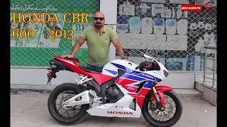 2. HONDA CBR 600RR | In-depth Review | Thrilling Sound & Test Ride | Specifications |