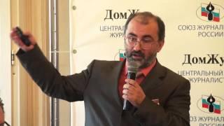 Багдасарян В.Э. — Проект «Антироссия»: целевой замысел в исторической реконструкции