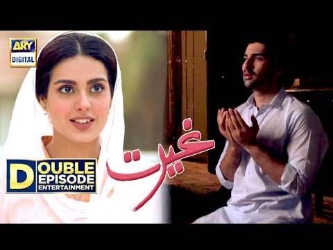 Ghairat Episode 17 & 18 - 16th October 2017 - ARY Digital Drama