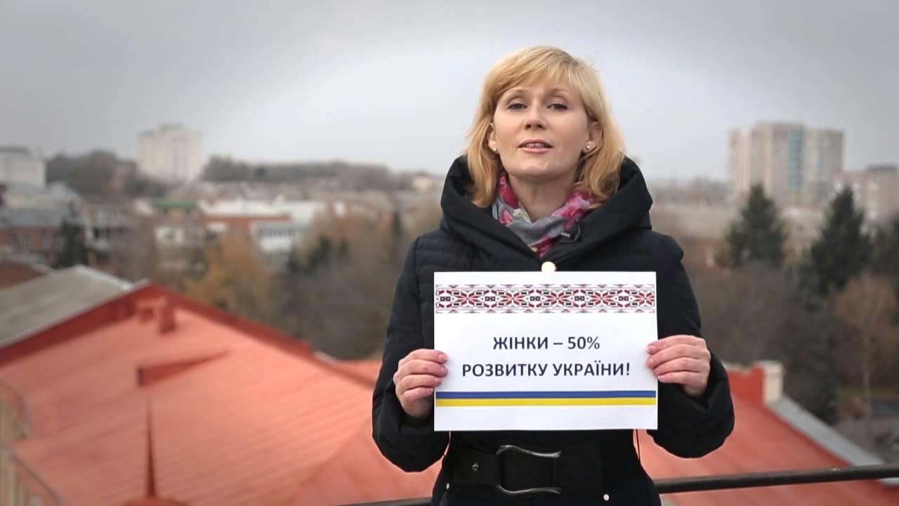Жінки Вінниччини долучилися до проекту «Жінки – це 50% успіху України»