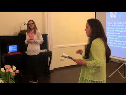 Поиск и сохранение родственных связей детей, находящихся в системе (часть 1)