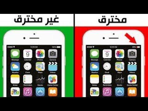 العرب اليوم - شاهد: 6 علامات تدل على أن هاتفك تم اختراقه