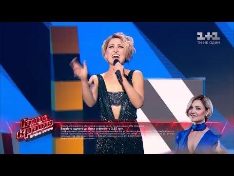 Вера Кекелия – Think – четвертьфинал – Голос страны 7 сезон (видео)