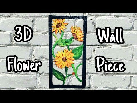 Flower Wall Piece Hanging using Old Cardboard