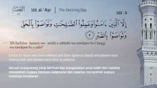 Quran Juz' 30 - Juz Amma - Recited by Mishari Rashid Alafasy (English, Indonesian translation)