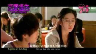 Nonton Love In Disguise Trailer Film Subtitle Indonesia Streaming Movie Download