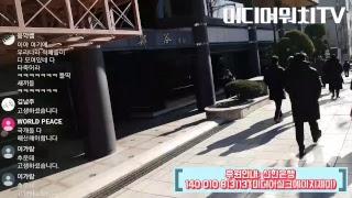 변희재 선고! 대한민국 운명을 가를 한 판!!
