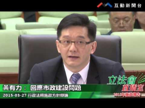 行政法務領域 第七組 劉永誠 蕭志偉 ...