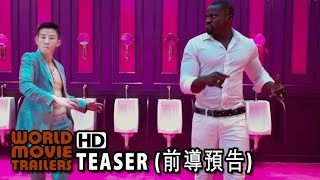 Nonton 《12金鴨》前導預告 12 GOLDEN DUCKS teaser trailer (2015) HD Film Subtitle Indonesia Streaming Movie Download