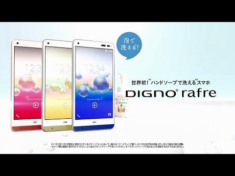 Японские гермофобы получат смартфон, который можно мыть с мылом