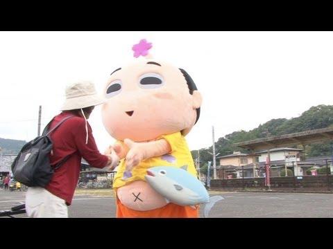 観光ゆるキャラ「にちなんぢゃ様」誕生(宮崎県日南市)
