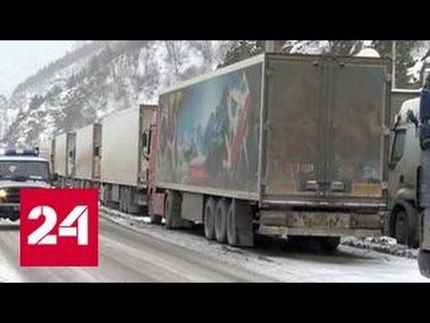 Мощный снегопад обрушился на южные регионы России (видео)