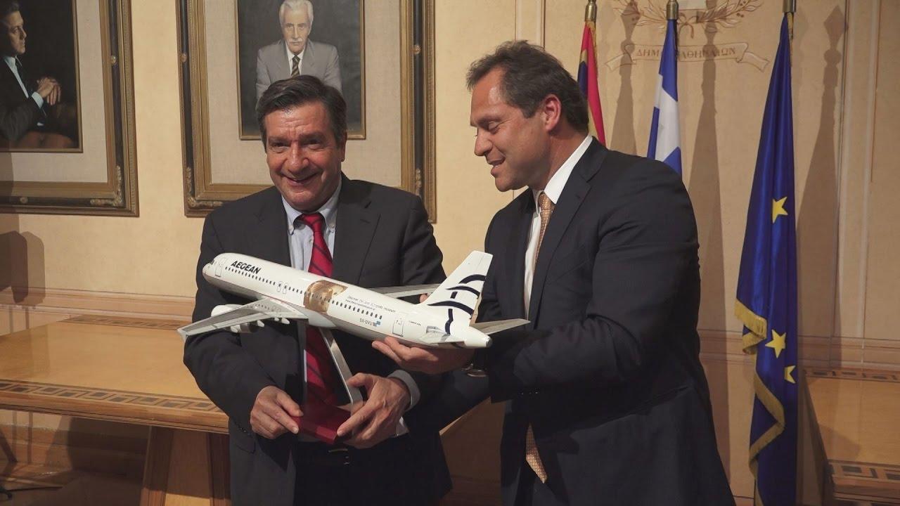 Συνεργασία για την προώθηση της Αθήνας ως αυτόνομου τουριστικού προορισμού