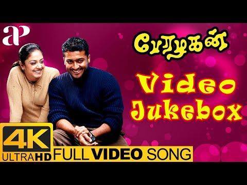 Perazhagan Tamil Movie Full Video Songs 4K  Back to Back Video Songs  Surya  Jyothika  Yuvan