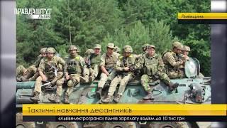 Випуск новин на ПравдаТУТ Львів 22.06.2018