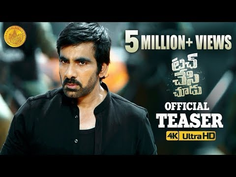 Touch Chesi Chudu Trailer