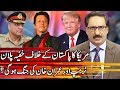 Kal Tak with Javed Chaudhry | 5 September 2018 | Express News