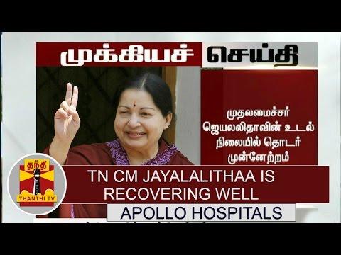 Breaking-TN-CM-Jayalalithaa-is-Recovering-Well--Apollo-Hospitals-Thanthi-TV