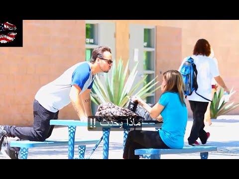 العرب اليوم - شاهد: شاب أميركي ينفّذ تجربة اجتماعية لتقبيل الفتيات