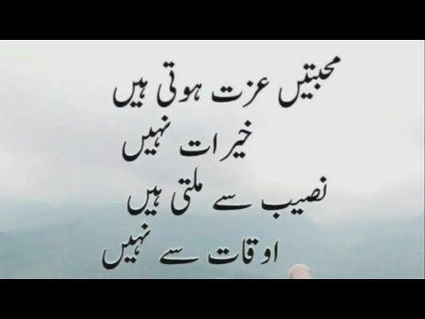 Good quotes - Golden Quotes About Love In Urdu