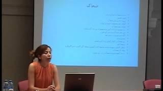 Conference Et Soirée D'hommage à Ferdowsi (Association Culturelle Bahar) - Part 3