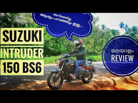 Suzuki Intruder BS6 Malayalam Review || മലയാളം Review