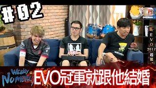 台灣最強,最專業的格鬥電玩節目出現了! 為了台灣格鬥遊戲的未來,所有站在世界頂顛的台灣高手群集在此, 帶給大家熱血奔騰,刺激無盡的格鬥饗宴。 每週五7點到10點,大家來把對手趴厚系吧!主持人:魯比、葉子來賓:RB、小寶、基隆東拜五趴厚系 每周五晚上七點:http://bit.ly/2iIeiqf麥卡貝網路電視粉絲團:http://bit.ly/2jhQKcM麥卡貝Youtube精華頻道:http://bit.ly/2jazHoK#麥卡貝 #拜五趴厚系 #快打旋風 #魯比 #森野葉子 #RB #小寶#基隆東