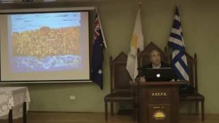 Η συνέχεια του Βυζαντινού πνεύματος - Video (29/05/16)