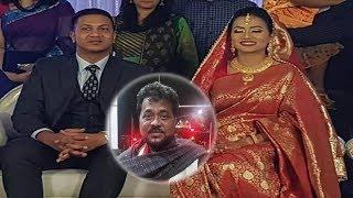 Video দেখুন যে মহা ধুমধামে বিয়ে হল এন্ড্রু কিশোরের মেয়ের!!!  Andrew Kishore Daughter Wedding Party MP3, 3GP, MP4, WEBM, AVI, FLV Desember 2017