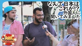 Video Things that shocked foreigners in Japan! MP3, 3GP, MP4, WEBM, AVI, FLV Desember 2018