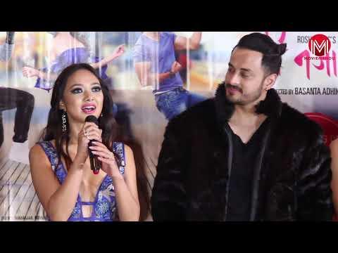(Jani Najani Official Trailer    Manish Shrestha    Nirisha Basnet - Duration: 2 minutes, 49 seconds.)
