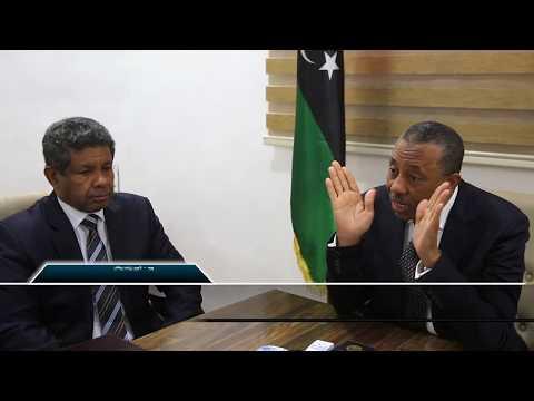 دولة رئيس مجلس الوزراء يناقش أوضاع بلدية غات في اجتماع مع وفد من البلدية