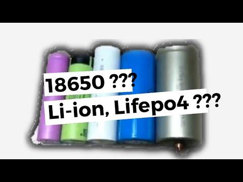 Mengenal Baterai 16650, 18650, 21700, 26650 dan 32650