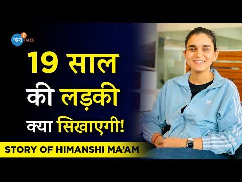सीखोगे नहीं तो जीतोगे कैसे 🔥   MUST WATCH   @Let's LEARN    Himanshi Singh   Josh Talks Hindi