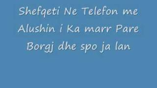 Hajgare Ne Telefon - 2012