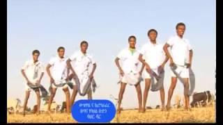 Nekaw - Mimi Addisu
