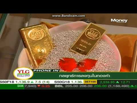 Gold Outlook by Ylg 25-12-2560