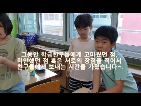 서울월곡초등학교