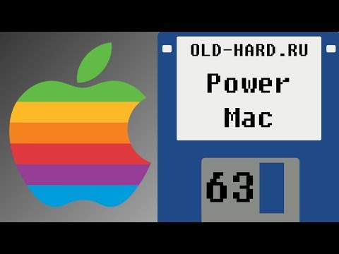 Power Macintosh 6200/75 (Old-Hard №63)
