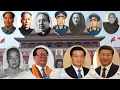 Presidents of the People's Republic of China